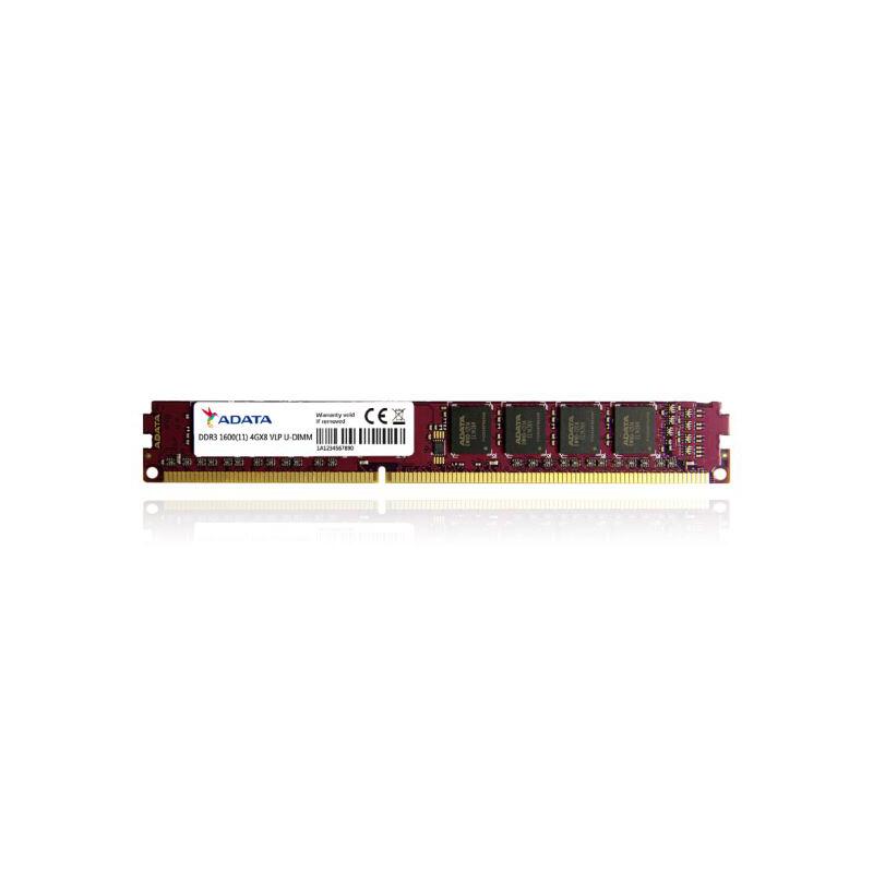 昆明电脑商城推荐AData/威刚 8G DDR3 1600万紫千红条 电脑台式机游戏内存条