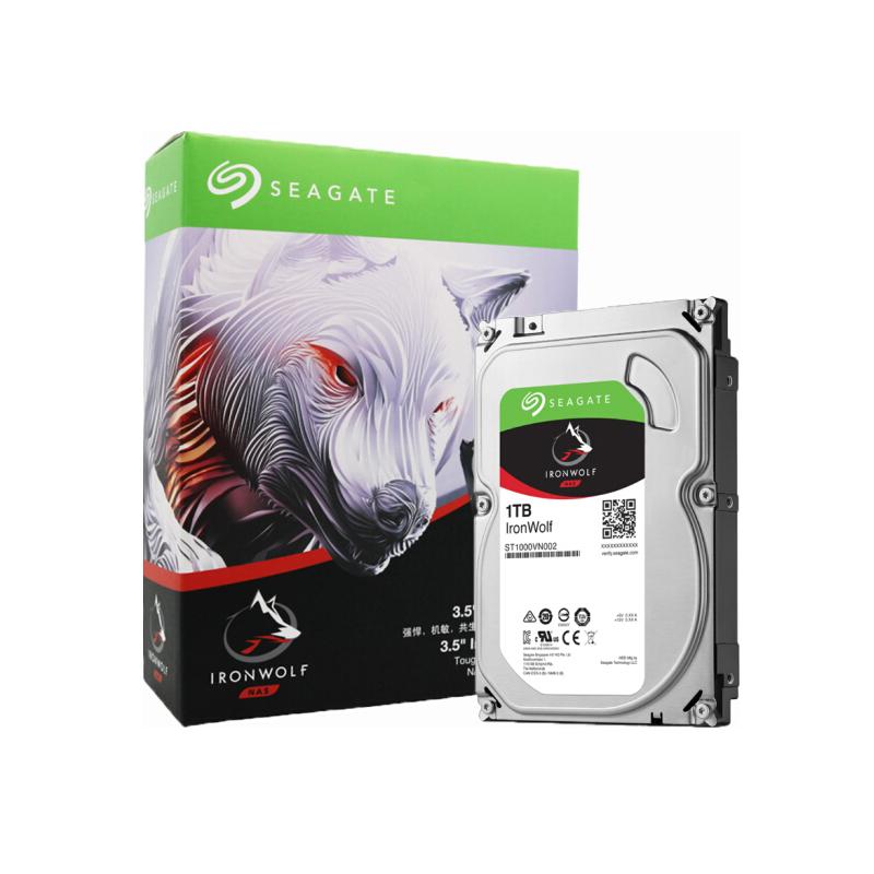 Seagate/希捷 ST2000VN004 酷狼2T-10T NAS台式机机械硬盘 昆明电脑批发