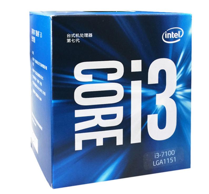 Intel/英特尔 I3-7100酷睿台式机全新处理器 1151针散片/盒装CPU