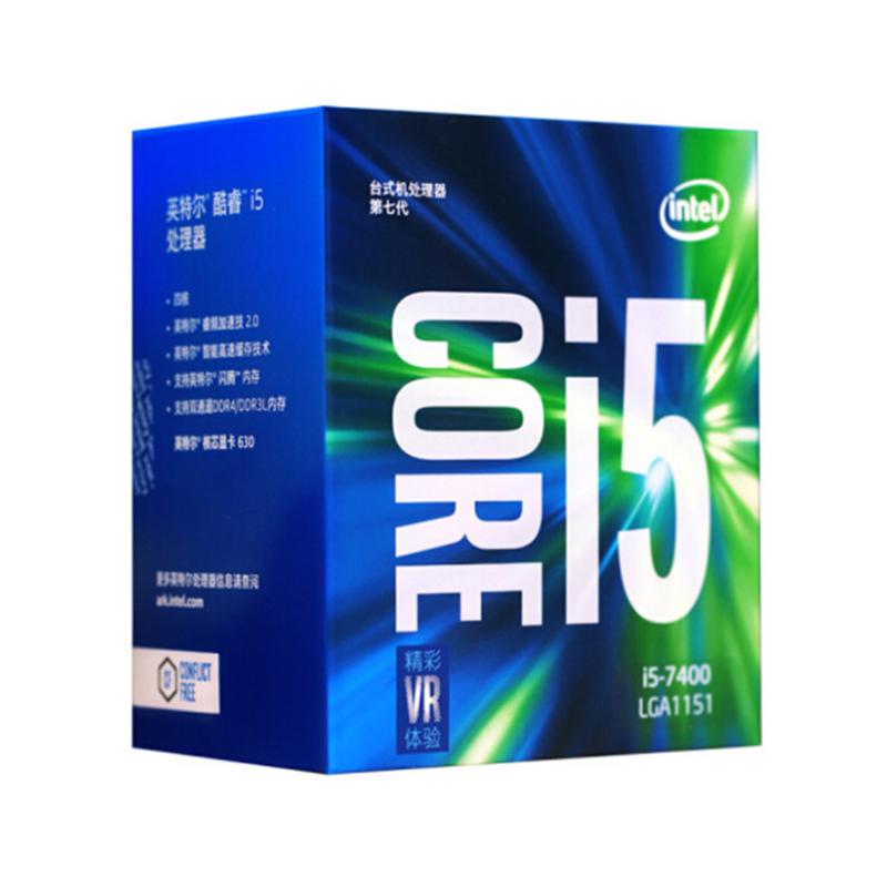 Intel/英特尔I5-7400 四核7代I5处理器CPU 散片/盒装 云南电脑批发
