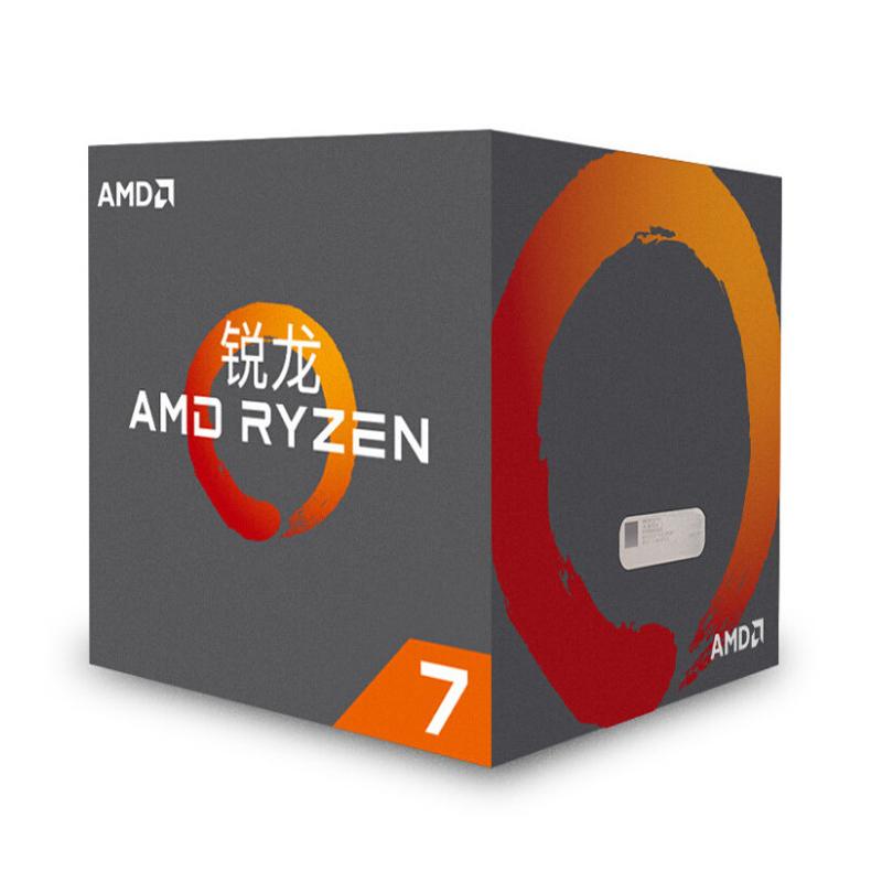 昆明电脑商城推荐 AMD Ryzen7 2700X锐龙R7处理器八核台式电脑盒装CPU支持X470