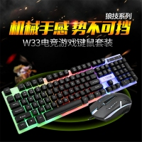 狼技W33 刀锋战士 七彩虹发光 悬浮机械游戏USB套件