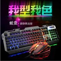 狼技W60键鼠套装 专业网吧游戏发光吃鸡LOL键盘鼠标套装