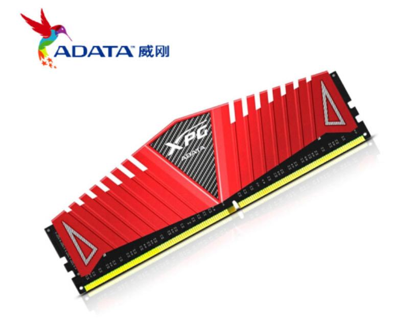 云南电脑批发 AData/威刚(XPG)16G-3000 DDR4 红龙条 台式机电脑吃鸡高频内存条