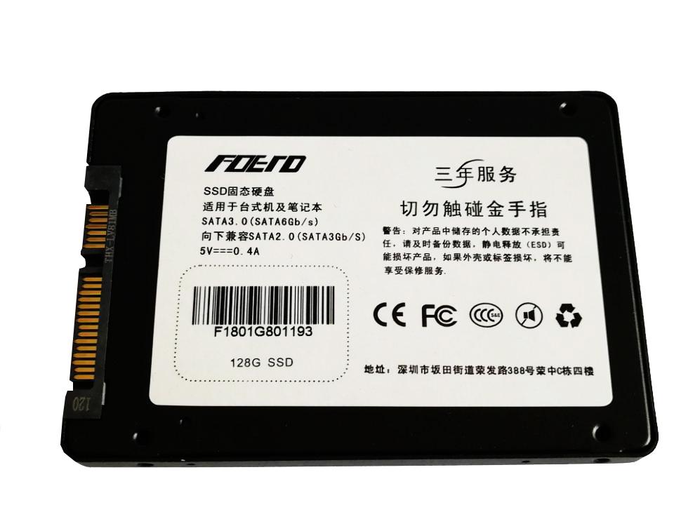 富尔迪 120G SATA SSD笔记本台式机电脑固态硬盘