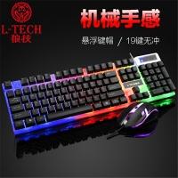 狼技 W36 刀锋战士 有线背光套件 USB金属游戏机械键盘鼠标套件