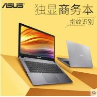 云南电脑商城推荐华硕(ASUS) PRO454UF8550 14英寸办公笔记本电脑 i7-8550 4G 1TB 2G独显银