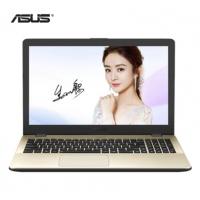 华硕(ASUS) 华硕顽石5代 FL8000UQ轻薄独显I7笔记本电脑15.6英寸 限量金 940 2G 4G+1T+128G固态定制版