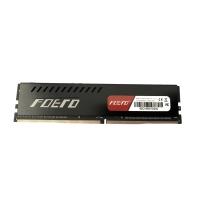 富尔迪8G DDR4 2400 台式机电脑吃鸡马甲散热内存非普条 昆明电脑商城