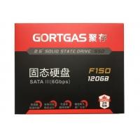 昆明电脑商城 聚存 120G SSD 固态硬盘 高速台式机笔记本固态硬盘