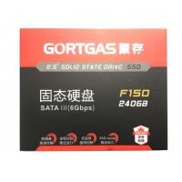 云南电脑商城 聚存 240G SSD 固态硬盘 高速台式机笔记本固态硬盘