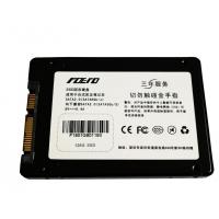昆明电脑商城 富尔迪 240G SATA SSD笔记本台式机电脑固态硬盘