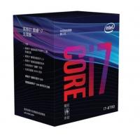 英特尔(Intel) 酷睿I7 8700台式电脑盒装CPU处理器