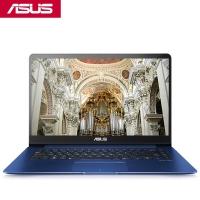 华硕(ASUS) 旗舰店 灵耀U5100UQ 皇家蓝 轻薄15.6英寸窄边框笔记本手提电脑 配置二 i5-7200U/4G/256G固态