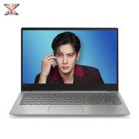 云南联想电脑代理 联想(Lenovo)小新潮7000 13.3英寸超轻薄窄边框笔记本电脑(i5-8250U 8G 256G MX150 office2016)银 金