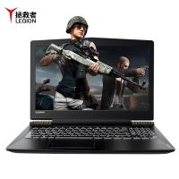 昆明联想笔记本批发 联想(Lenovo) 拯救者R720 15.6英寸i5-7300 GTX1050独显吃鸡游戏笔记本电脑 I5 8G 1T+128G 1050Ti 4G独显 官方标配