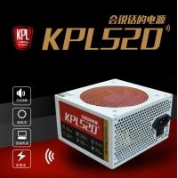 云南电源批发 三段式电脑电源KPL会说话电源520W带6P 8P接口游戏温控宽幅智能