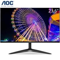 AOC 显示器 24B1H 23.6英寸VA广视角屏 不闪屏 HDMI全高清显示器 昆明电脑批发 云南电脑商城