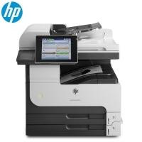 惠普(HP)775dn A3打印机 激光打印机多功能打印复印扫描