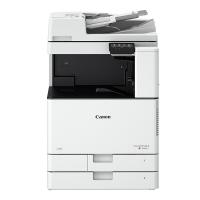 佳能(CANON)iRC3020 A3彩色激光数码复合机一体机