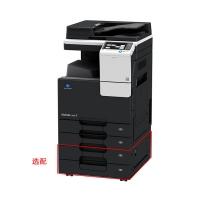 柯尼卡 美能达打印机 C226 家庭办公彩色激光A3网络打印复印扫描复合一体机