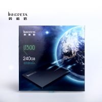 INNOPTEA英诺达ST500吃鸡利器 急速开机固态硬盘128/180/256/512/960