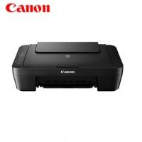 佳能(Canon) MG2580S 打印机一体机 彩色喷墨多功能一体机复印扫描 家用照片A4 官方标配