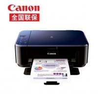 佳能(Canon)E518彩色喷墨多功能打印机一体机 打印复印扫描 小型家用办公A4文档照片打印机 佳能e518 官方标配