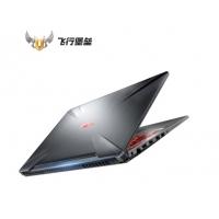 华硕(ASUS)飞行堡垒五代FX80GM星途 15.6英寸GTX1060游戏吃鸡笔记本电脑IPS屏(独显)