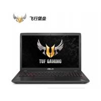 华硕(ASUS) 飞行堡垒FX53VD 15.6英寸游戏笔记本电脑(i5-7300HQ 4G 1TB GTX1050 2G独显)