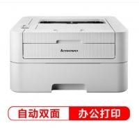 联想(Lenovo) LJ2405D A4自动双面黑白激光打印机 联想LJ2405D打印机 官方标配