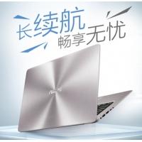 华硕(ASUS) U4000轻薄便携商务办公14英寸学生手提笔记本电脑超薄IPS窄边框高清(i3-7100U(2.1)/4G/固态128G 集显)