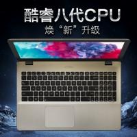华硕(ASUS)A580UR商务办公15.6英寸手提笔记本电脑 金色 集显