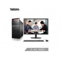 联想ThinkCentre E74商用办公台式电脑整机 英特尔6代酷睿(i3-6100 4G 500G 集显 三年上门)19.5英寸0KCD