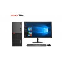 联想台式电脑 Thinkcentre E75 支持Win7系统 1XCD商用办公台式机 标配主机+19.5英寸显示器 标配:G3900T 4G 500G win10