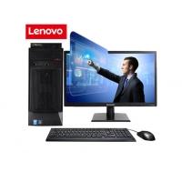 联想(Lenovo) 启天M2300商用家用办公台式电脑双核500G兼容税控开票打印机 主机+19.5英寸普通显示器 标配J3060丨4G丨500G丨DVD丨串并口