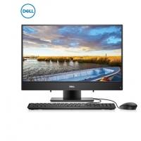 戴尔(DELL) 灵越Ins 3277 21.5英寸窄边IPS屏一体机 企业商用电脑 家用娱乐