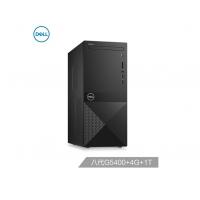 戴尔(DELL)成就3670高性能商用办公台式电脑主机(八代G5400 4G 1T 四年上门售后 键鼠 WIFI 蓝牙)