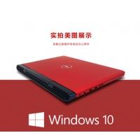 戴尔(DELL)游匣7000 灵越7577 15.6英寸标压电竞吃鸡游戏本笔记本电脑( I7-7700HQ/8GB/128+1T/GTX1060 6G/W10 高清 红色)