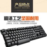 狼技K13 有线 USB接口聊天新款办公悬浮键盘