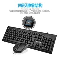 贵彩GCLEXUS Q100键鼠套件 办公家用USB接口