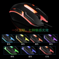贵彩GCLEXUS Q210悬浮背光游戏键鼠套装吃鸡机械手感键盘鼠标套装