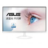 华硕VZ249HE 23.8英寸 HDMIVGA接口 IPS窄边框屏幕台式吃鸡显示屏液晶电脑显示器 VZ249HE-W 白色