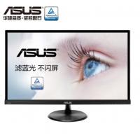 华硕(ASUS)VC279H 27英寸IPS屏 窄边框轻薄滤蓝光不闪屏显示器