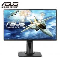 华硕(ASUS)VG258Q 25英寸显示屏 144Hz 1ms free-sync 吃鸡电竞显示器 液晶显示器 (HDMI+DP+DVI接口)