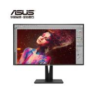 华硕(ASUS)PA329Q 32英寸4K 旋转升降99.5%AdobeRGB广色域△E<2原生10bit专业显示器