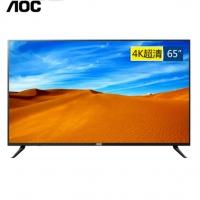 冠捷 AOC 65英寸 高清液晶平板电视 可做显示器 65英寸4k安卓8核智能款 标配底座