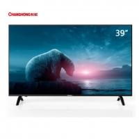 长虹(CHANGHONG)39M1 39英寸电视 蓝光窄边高清LED平板液晶电视(黑色)官方