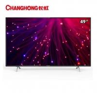 长虹(CHANGHONG) U1 双64位超高清4K安卓智能LED液晶电视 49U1高清4K 1+4GB内存 49英寸