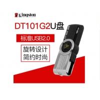 金士顿Kingston u盘DT101G2 2.0 32g优盘16G金属金士顿64GU盘电脑汽车载高速u盘128G 金士顿DT101G2 (2.0) 16GB